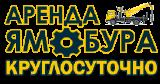 "ООО ""МСТ - аренда спецтехники"""