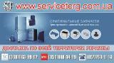 Servicetorg