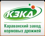 Караванский завод Кормовых Дрожжей
