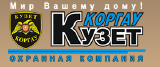 Кузет-Коргау
