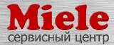 Сервисный центр бытовой техники Miele