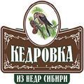 ООО «КЕДРО-ГРАНД»