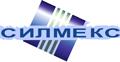 """Компания """"СИЛМЕКС"""" - это современное предприятие,"""