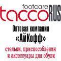АйКофф – стельки и аксессуары для обуви