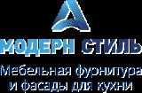 "ООО ""Модерн Стиль А"" - кухонные гарнитуры"