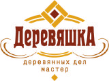 ООО Группа компаний Деревяшка