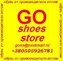 GO-shoes store