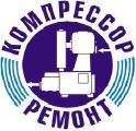 Компрессор-Ремонт, ООО