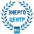 Энерго-Центр KG