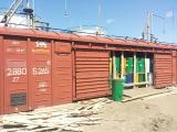 поставим фасованный битум БНД 60/90 и 90/130 в Монголию, Киргизию, Таджикистан