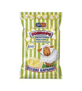 """Попкорн """"Веселі баранці"""" для мікрохвильової печі солоний 100 г оптом"""