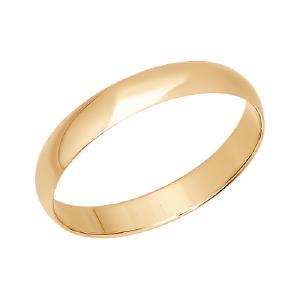 Обручальное кольцо из золота от Sokolov 110030