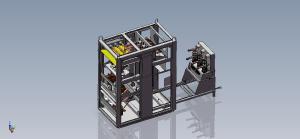 Комплектное распределительное устройство рудничное КРУ РН