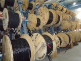 Судовая кабельная продукция