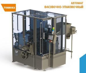 Автомат ARM100 для упаковки масла, маргарина, спреда, творога в брикеты