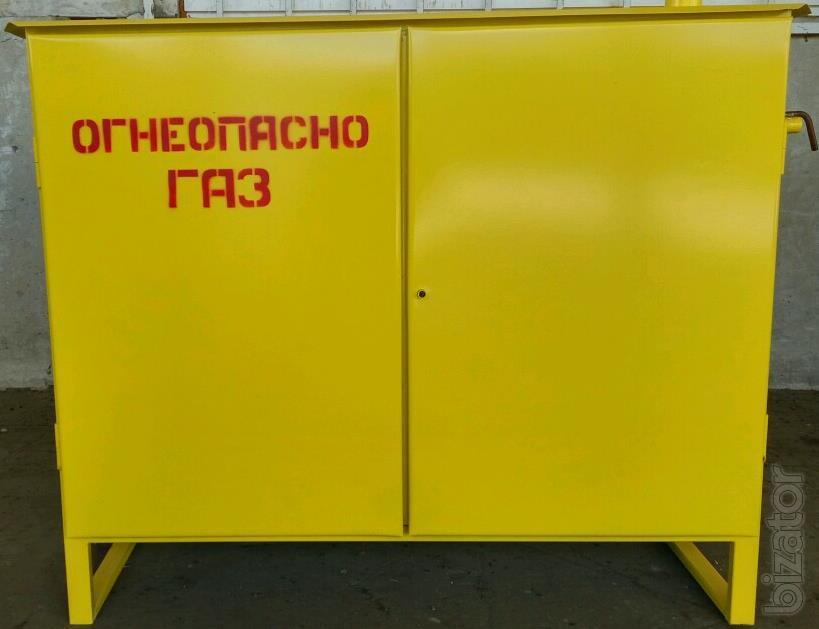 ГРПШ 05 2у1 с обогревом