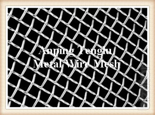 Stainless Steel Mesh Grill
