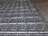 Mild Steel A142 /A393 Reinforcing Mesh