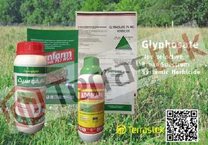 Herbicide Glyphosate / Пестицид / Гербицид Глифосат / Пестициды и удобрения