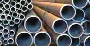 Трубы бесшовные ГОСТ 8732-78 89х4