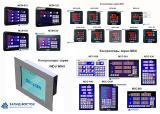 Промышленные микропроцессорные контроллеры - пульты управления Mikster (Микстер)