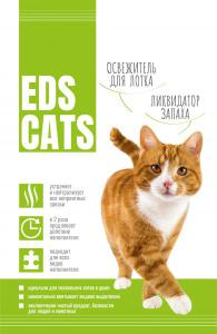 Ликвидатор запаха для кошачьего туалета EDS CATS
