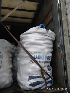 Брикеты из Соломы 4300 грн/т с доставкой, Кременчуг