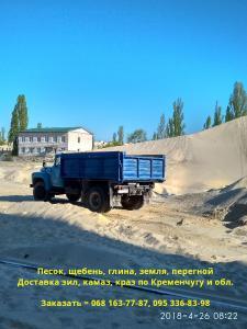 Щебень гранитный, доставка с НДС. Кременчуг