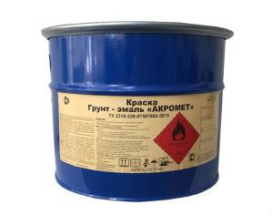 Акромет - грунт-эмаль по металлу, цинку, алюминию, бетону