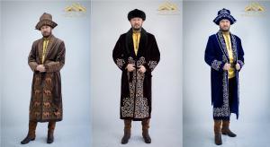 Казахская мужская национальная одежда
