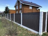 Забор из архитектурного бетона
