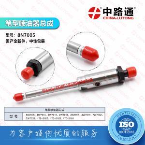 cat 3306 injector nozzles pencil injector 8n7005