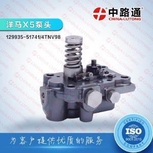 yanmar 4tnv98 engine parts head rotor X.5 aftermarket yanmar engine parts