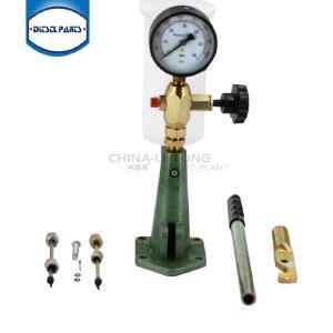 Diesel Pump Retainer Maintainer Tools-Fuel Injection Pump retainer
