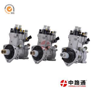 bosch injector pump suppliers 0 445 025 608 4bt cummins oil pump