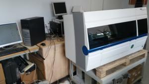 Cobas Integra 400 Plus / Биохимический анализатор