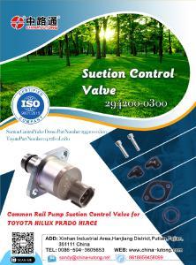 suction control valve isuzu npr & suction control valve john deere