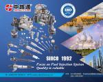 bosch injector pump plunger & BOSCH PLUNGER AND BARREL ASSY
