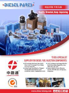 cat 320d injector repair kit CAT 320d control valve