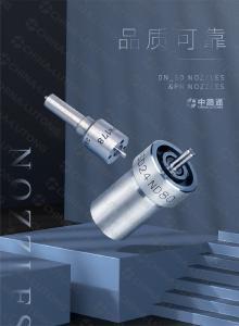 diesel injector nozzle types pdf Diesel nozzle repair kit