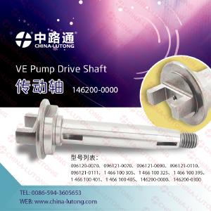 Drive Shaft for Fuel Distributor Injection Pump Bosch VE denso Injection Pump