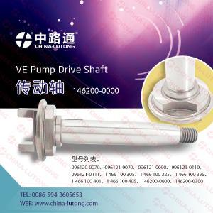 Fuel Distributor Injection Pump Drive Shaft ve pump drive shaft parts