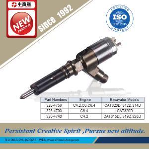 CAT Injector 127-8216 Caterpillar 127-8222 Injector