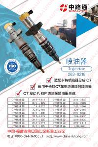 CB18 High-Pressure Pump cb18 pump Common Rail CB18 Pump