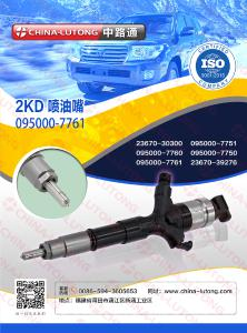 2kd injectors for sale 2kd engine injector