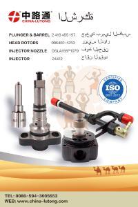 pressure control valve mercedes FUEL PUMP PRESSURE REGULATOR CONTROL VALVE FIAT