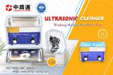 common rail injector valve measuring tool Diesel fuel injector ultrasonic cleani