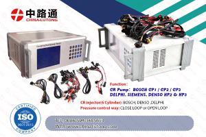 eui injector tester Electronic VE Pump Tester