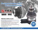 bosch common rail fuel pressure regulator 2kd common rail pressure sensor