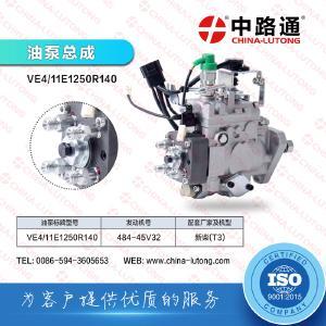 zexel injection pump 4 cylinder VE pump 6 cylinder